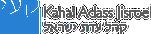 logo_paket